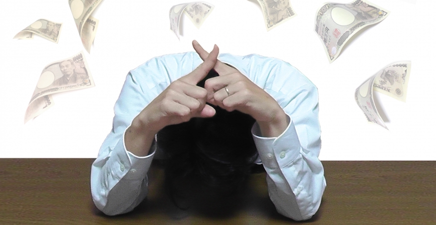 自己 破産 デメリット